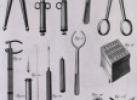 Немного об истории медицины